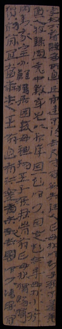 Note from P'eng Requesting that Chang Tzu-ch'un Deliver a Letter to Tzu-hou