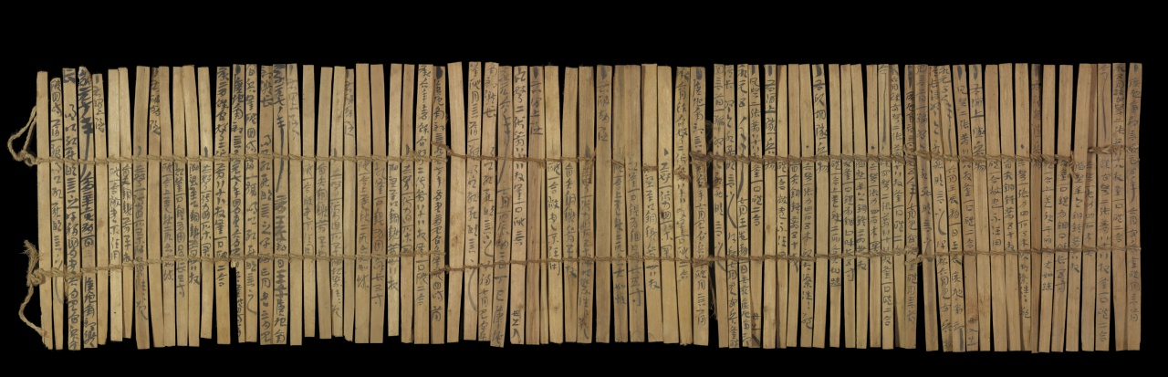 Monthly and Seasonal Records of Military Supplies from the Kuang-ti South Platoon in the Yung-yüan Era