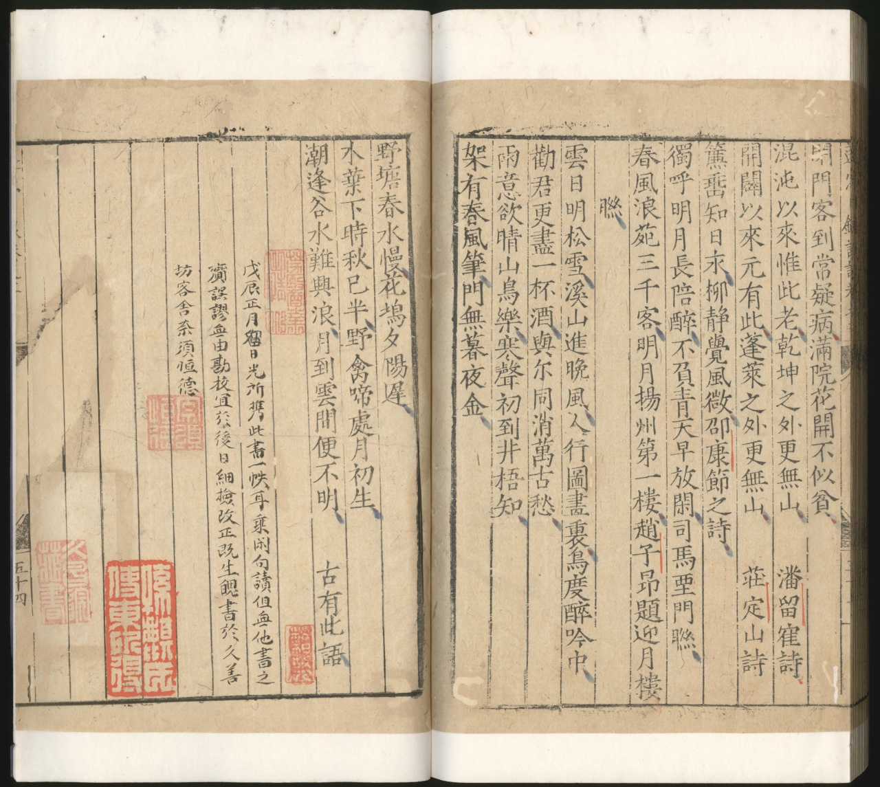 Peng Chuang Ri Lu with Handwritten Postscript by Nasu Tsunenori