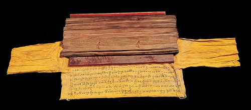 Palm Leaf Buddhist Text