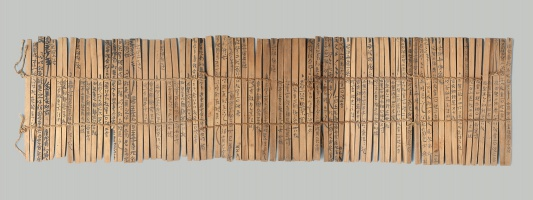 HAN DYNASTY WOODEN SLIPS FROM EDSEN-GOL