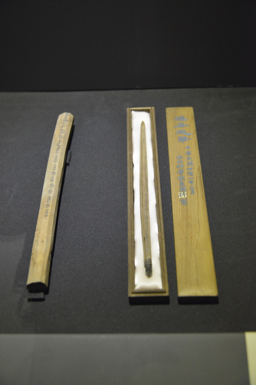 The Way to Literacy - What Han-Dynasty Wooden Slips Reveal about How Writing Was Taught