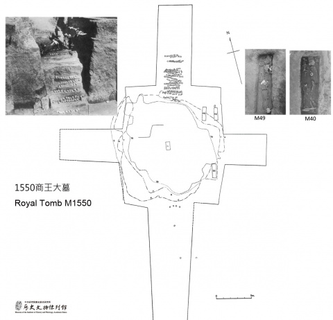 ROYAL TOMB M1550:HUMAN SACRIFICE