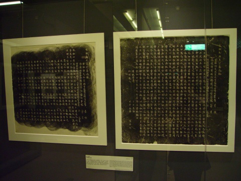 TANG & SUNG DYNASTY EPITAPHS