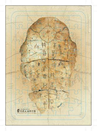 Oracle Bone Jigsaw Puzzle
